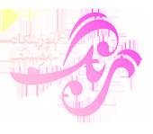 لوگو آموزشگاه موسیقی ترنگ